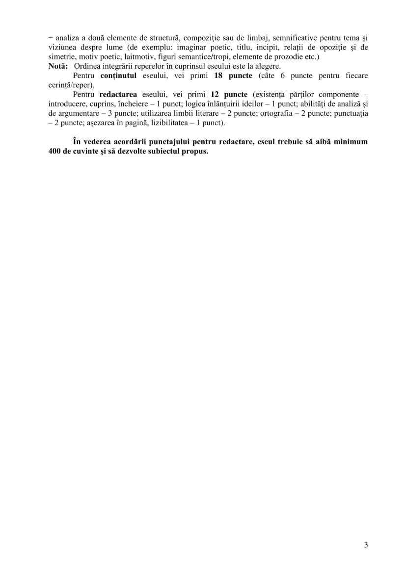 TSU_UMAN subiect 1-3