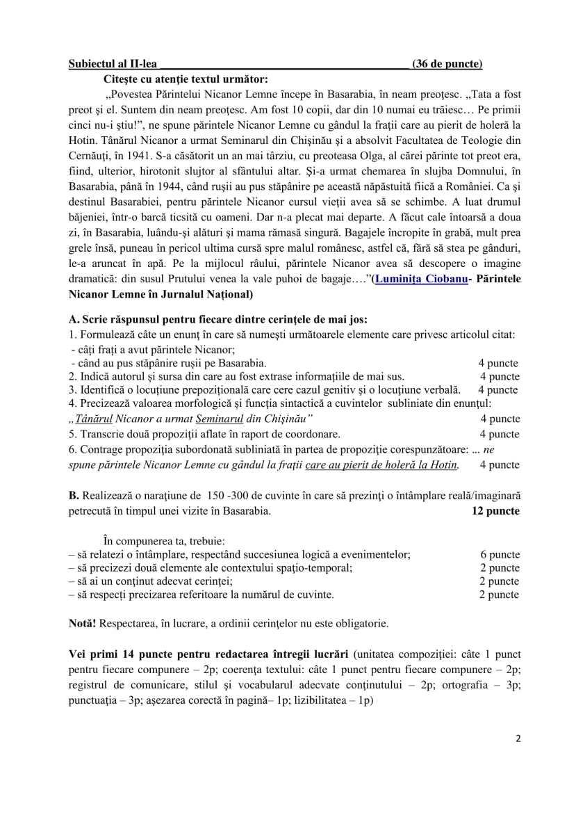 TSU_VIII_2017_I subiect 2-2