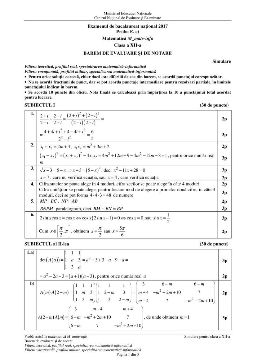 e_c_xii_matematica_m_mate-info_2017_bar_simulare_lro-1