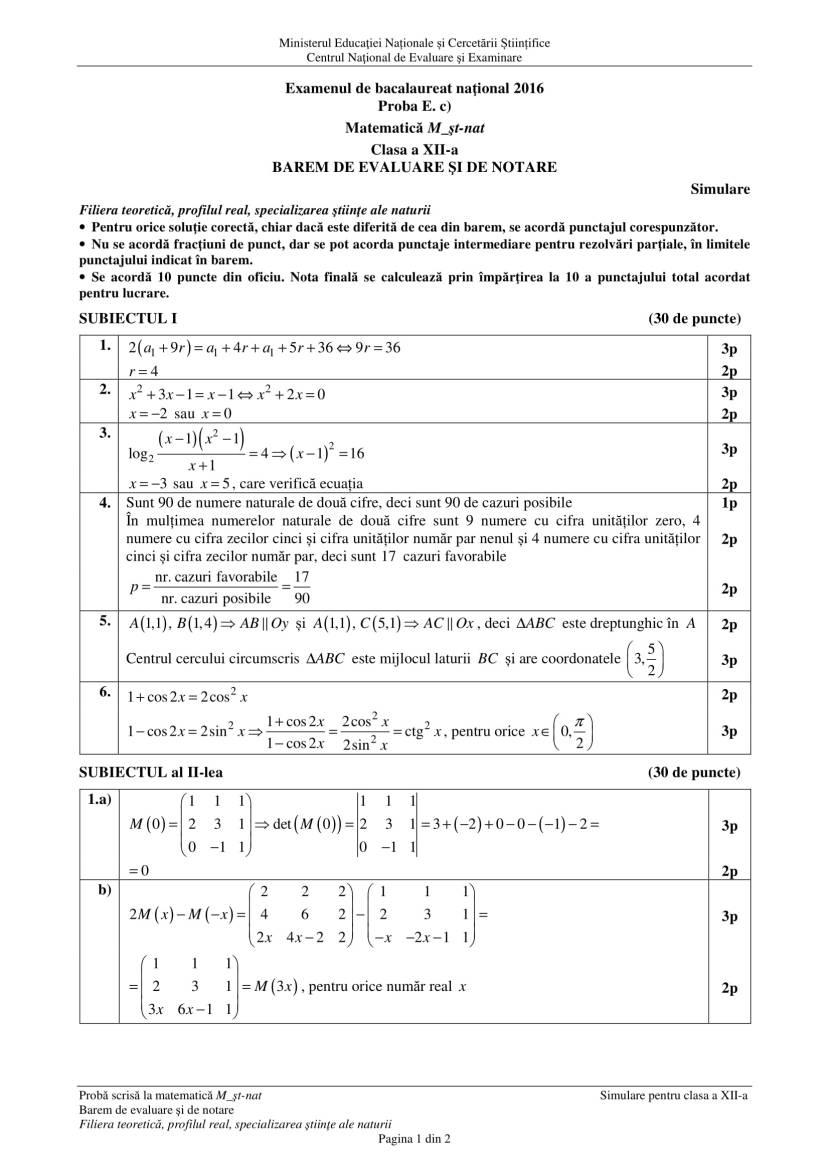 e_c_xii_matematica_m_st-nat_2016_bar_simulare_lro-1