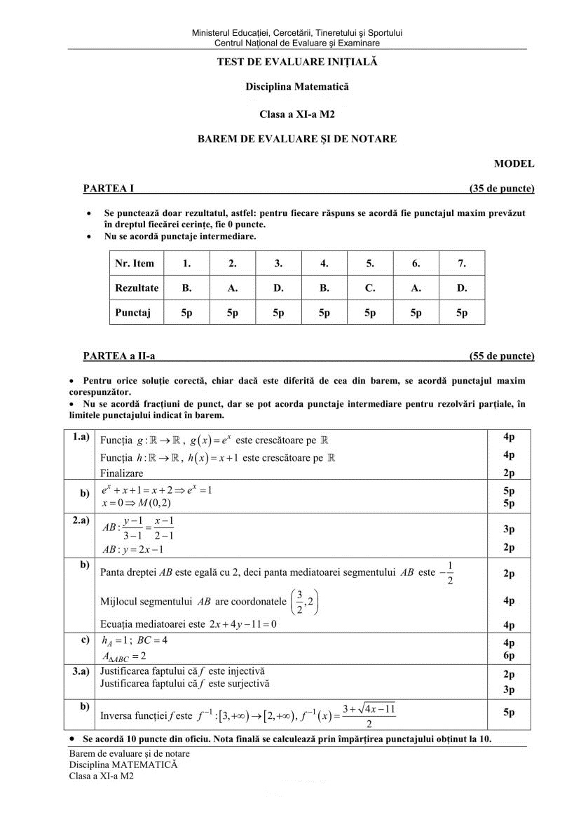 barem-test-initial-mate-m2-cls-a-11-a-1