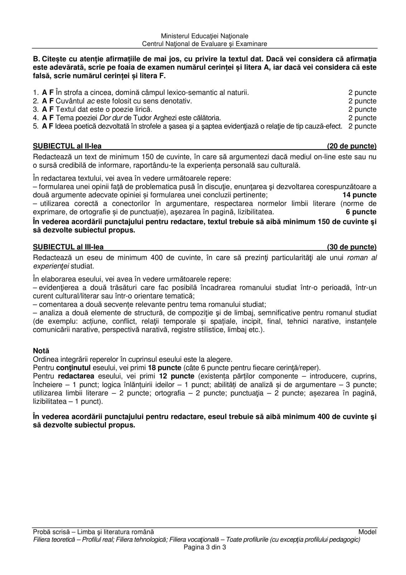 romana-real-tehn-2019-var-model-3