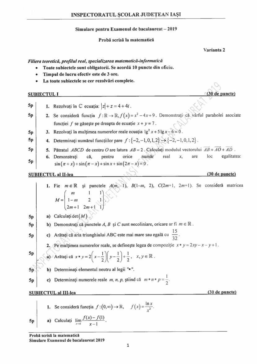e_c_matematica_m_mate-info_dec_2018_subiect-1