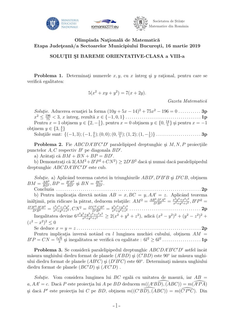 ONM2019-clasa8.pdf-1