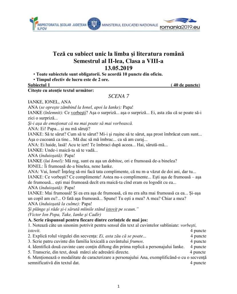 TSU-II-VIII-subiect-2019-1