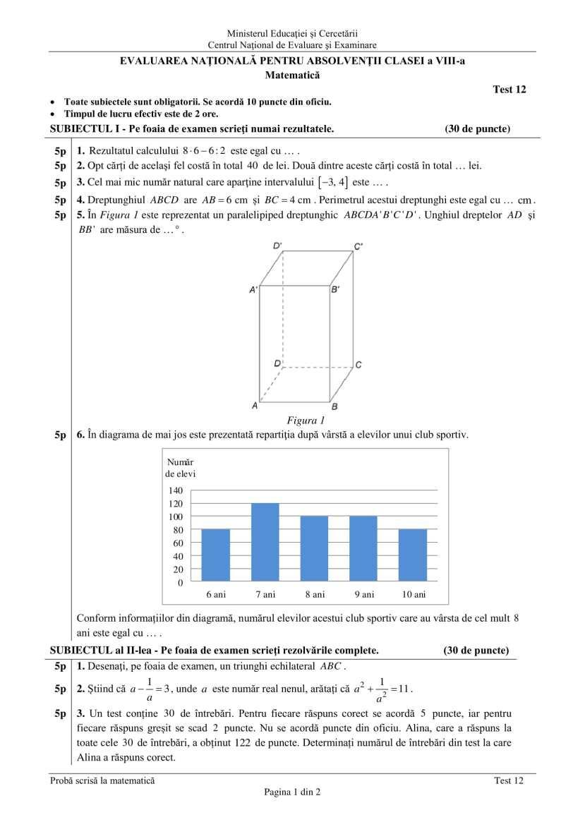 ENVIII_matematica_2020_Test_12-1