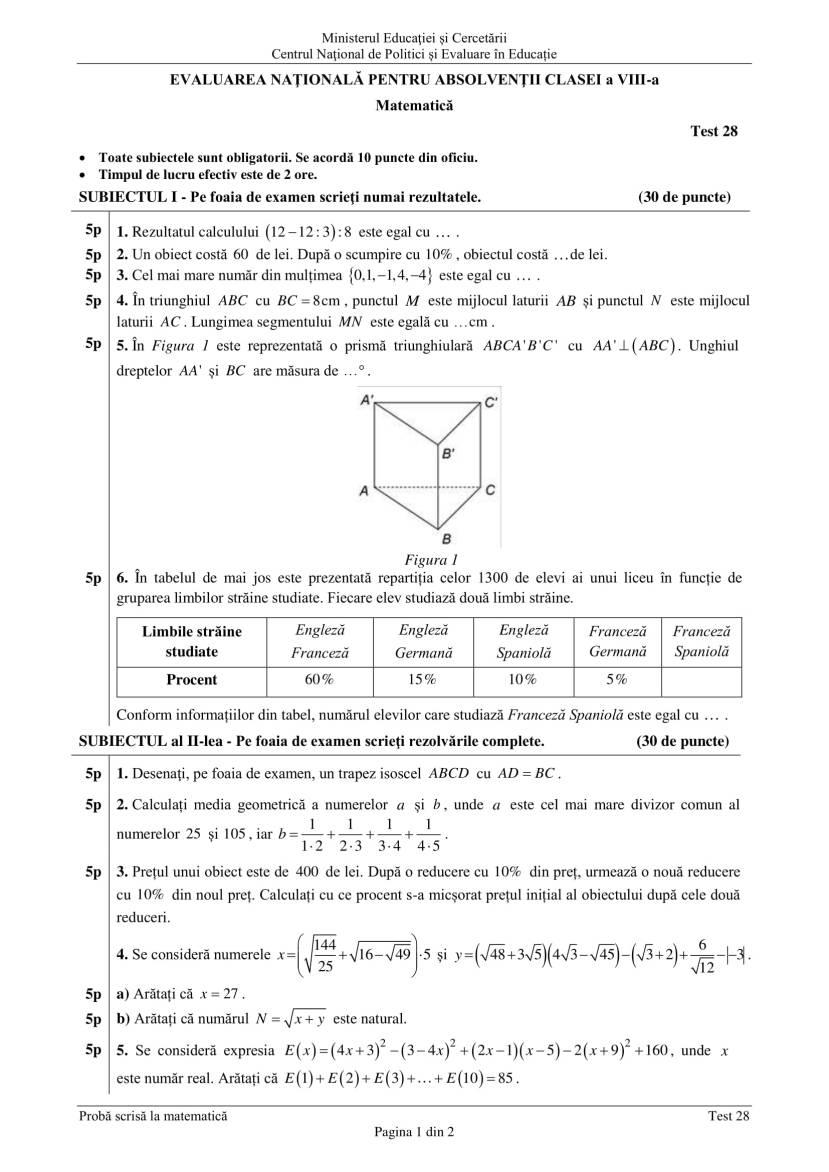 ENVIII_matematica_2020_Test_28-1