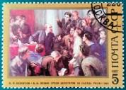 Sello de Lenin 24022016
