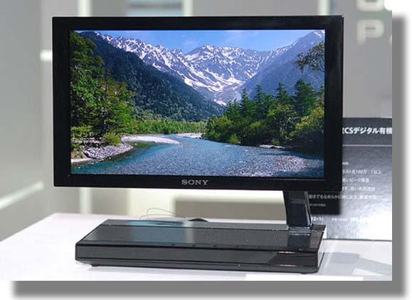 Tecnolog a 3d busca que la televisi n sea el cerebro del - Television en casa ...