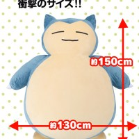 Giant Snorlax Cushion: It's Only £400 & Clogs Up Your House!