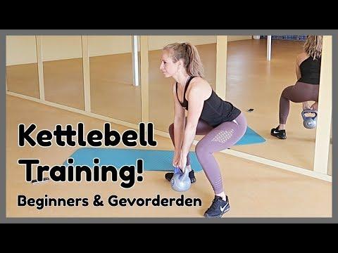 Beginner Kettlebell Workout – Stout Body Krachttraining // OPTIMAVITA