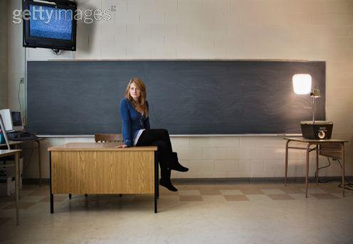 Gestão escolar e novas tecnologias