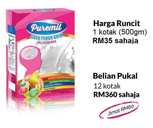 susu-puremil-serendah RM35