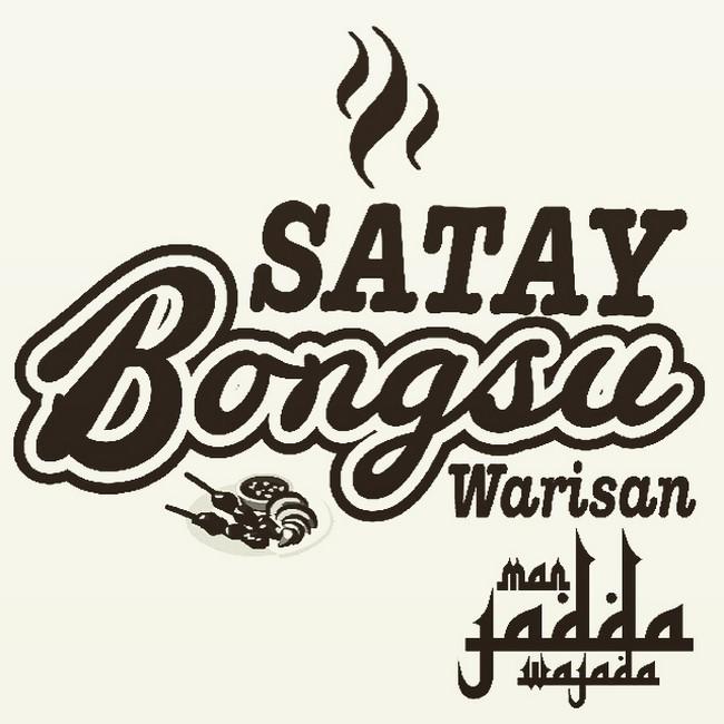 satay bongsu warisan