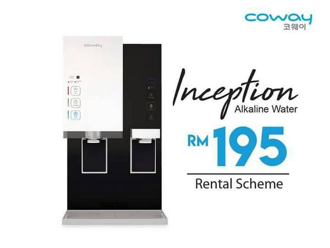 penapis air coway murah - model inception
