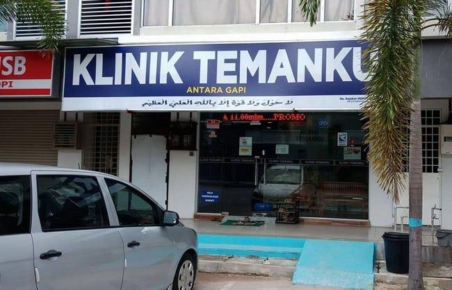 klinik perubatan keluarga muslimah terbaik di selangor