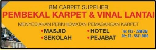 maklumat pembekal dan pemasangan karpet