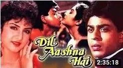Dil Aashna Hai - Der Wendekreis der Liebe - deutsch