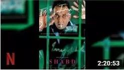 Shabd – Spiel mit der Liebe 2005 deutsch