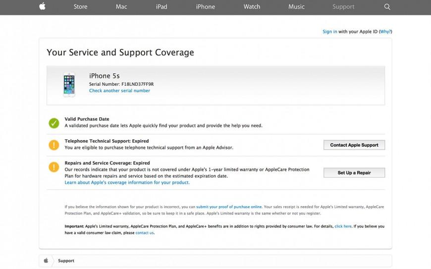 официальный сайт iphone проверить по серийному номеру на сайте apple что нужно для взятия кредита в сбербанке