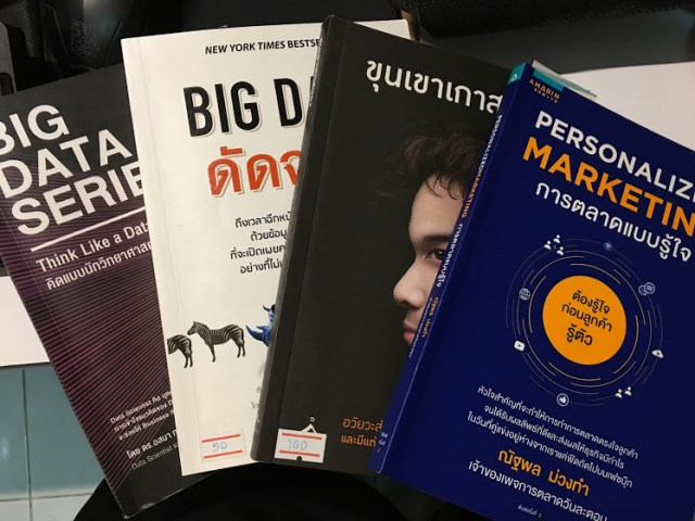 Big Data + Psychological +Personal Marketing