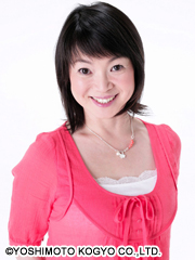 https://i0.wp.com/profile.yoshimoto.co.jp/assets/data/profile/721/858284ac880add5f0ad88b787a57e981b7d339b8.jpg?w=728&ssl=1