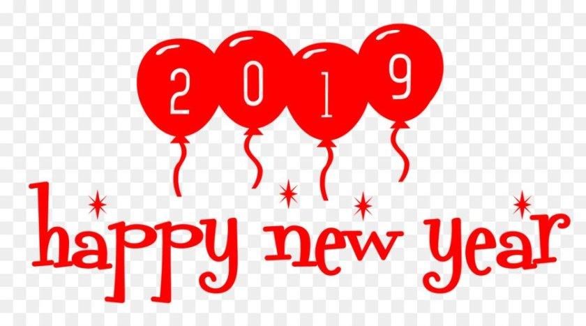 new year 2019 frame