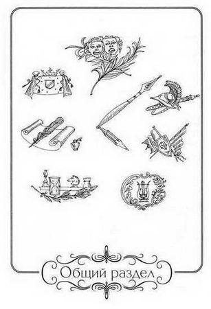 horoskop zápas tvorby astrológia datovania v Turecku colné