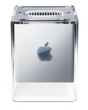 Apple Cube