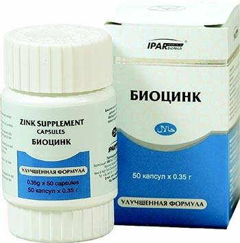 Polyvitamins prosztatitis