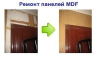 remont_panelei_mdf