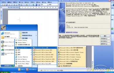 Microsoft Office 2003 Full Version Free Download
