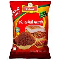 P-LINK Kutchi Dabeli Masala 250g with Garlic Chutney Free....Free.....Free|Indian masala and herbs spices mix Indian flavour best cuisine
