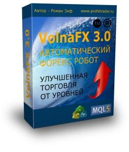 """Форекс советник """"Volna FX 2.2"""""""