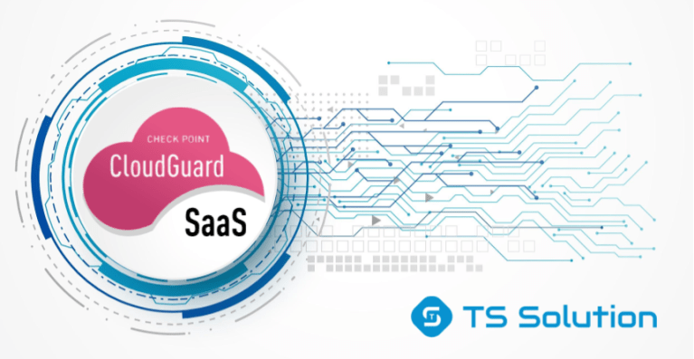 4. Malware analysis using Check Point forensics. CloudGuard SaaS