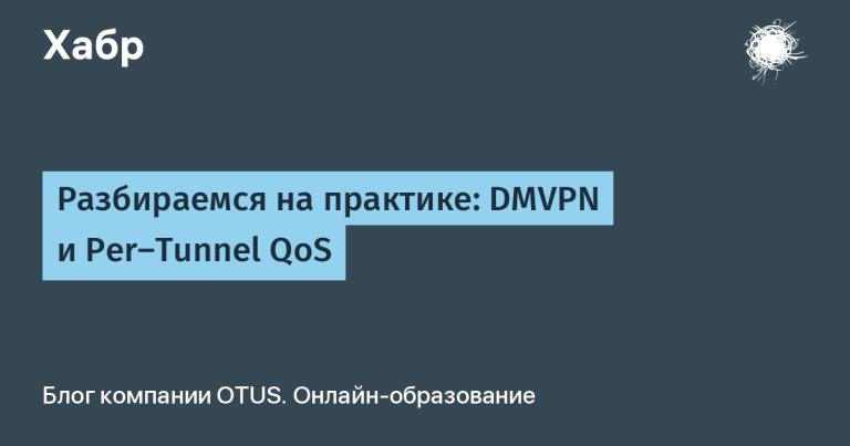 Understanding in practice: DMVPN and Per-Tunnel QoS