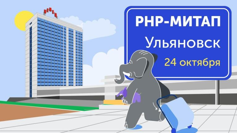 One month before PHP8 release.  What version are you mostly sitting on now?