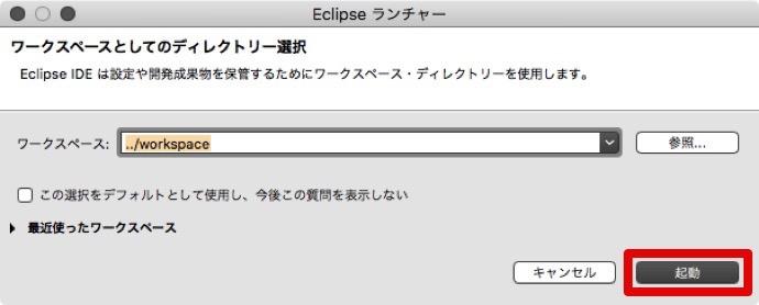 Mac pleiades install 004