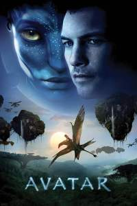 """Poster de la película """"Avatar"""""""