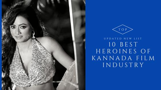 ✅ Top 10 Heroines of Kannada Film Industry(Latest Best List)