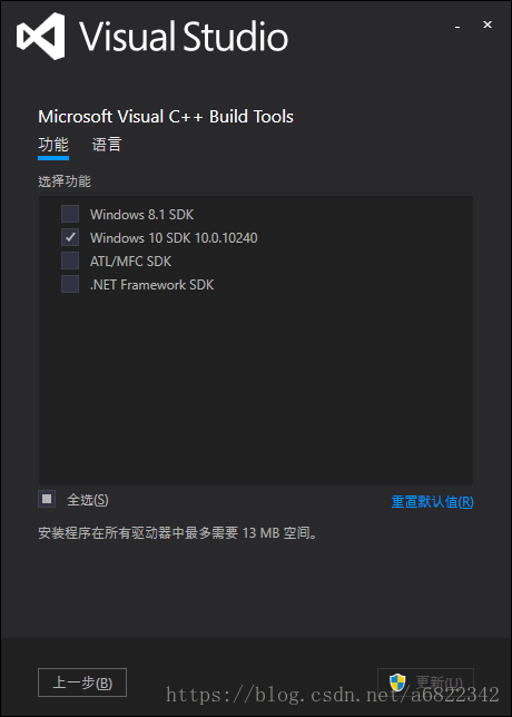 Download Microsoft Visual C++ 2010 Service Pack 1