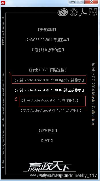 Adobe Acrobat Xi Pro Serial Number : adobe, acrobat, serial, number, Adobe, Acrobat, Registration, Installation, Activation, Programmer, Sought