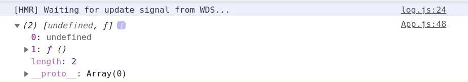 Response of useState() function