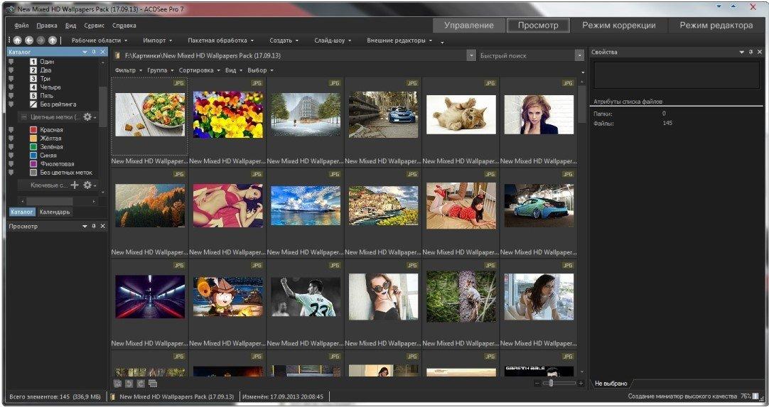 Программа ACDSee Viewer для просмотра фотографий скачать бесплатно на русском языке ...