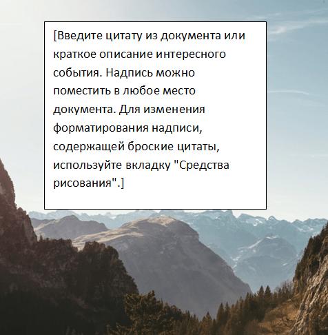 Text în imagine