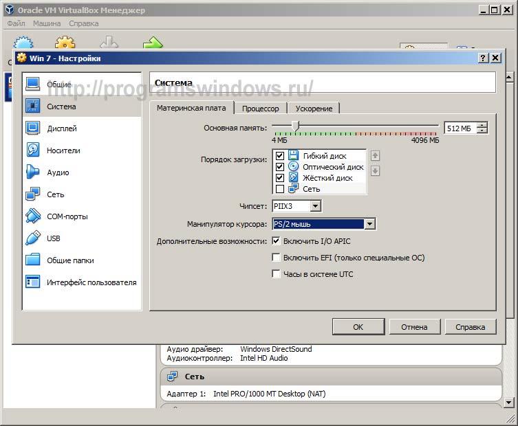 Как скачать. установить и настроить виртуальную машину для Windows Oracle VM VirtualBox ...