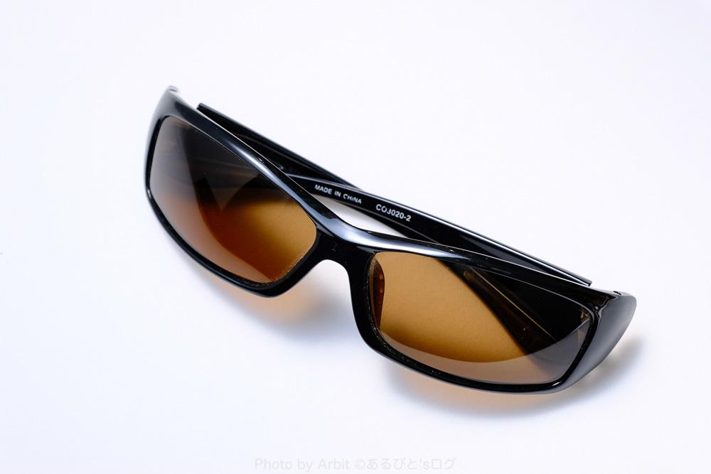 ストロボと自作ディフューザーでサングラスを撮影
