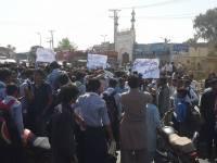 لودھراں: انٹرمیڈیٹ پارٹ ون کے نتائج کے خلاف طلبہ کا شدید احتجاج