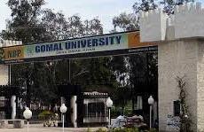 ڈی آئی خان: فیسوں میں اضافے کے خلاف احتجاج کرنے پر 23 طلبہ یونیورسٹی سے خارج