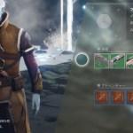 イオのエングラム【Destiny2】ファンクション装備/追加報酬